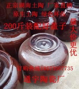 厂家直销加厚200斤酒厂酒坛陶瓷泡酒罐泡酒?#35013;?#37202;缸米酒酒瓶盖子
