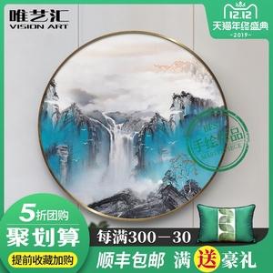 纯手绘圆形油画 新中式客厅装饰画壁画 玄关挂画风景油画山水画