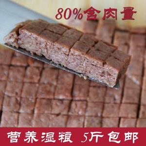 鲜宠汪师傅湿粮妙鲜狗粮伴侣包泰迪金毛狗狗软粮罐头拌饭5包一斤