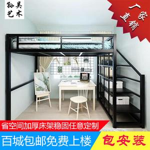 上床下空高低铁艺床现代创意双人床1.5米1.2米小户型欧式阁楼定制