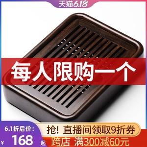 簡約小型茶盤家用簡易茶臺一人用黑檀實木儲水式茶海茶具套裝干泡