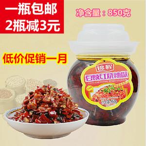 湖南平江特产 锦程红烧豆豉辣椒酱850g香辣豆鼓辣椒下饭开胃菜