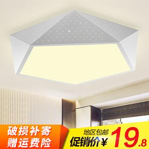 简约异形LED吸顶灯创意几何客厅灯个性铁艺卧室房间书房阳台灯具