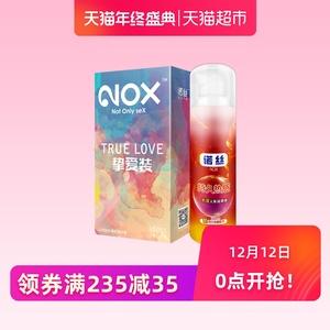 诺丝熱感潤滑液 成人润滑油女性快感增强剂60ml+超薄避孕套16只装