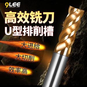 U型槽大切削刀具U槽立銑刀平刀數控銑刀4刃涂層加硬合金球刀XJL55