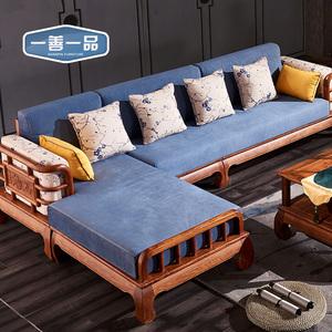 ?#30340;?#27801;发组合新中式家用红木布艺简易现代转角贵妃经济型客厅家具
