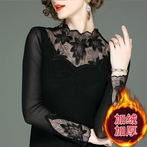 加絨加厚短款網紗洋氣顯瘦打底衫女春季長袖保暖t恤上衣蕾絲衫女