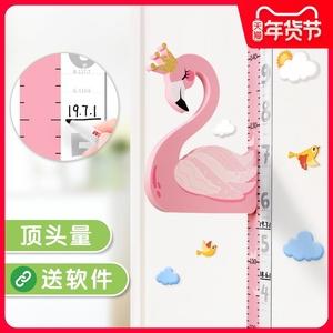 兒童身高墻貼卡通量身高貼紙3d立體寶寶測量儀小孩家用可記錄移除