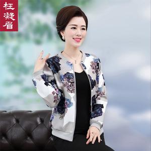 中年女秋裝媽媽氣質外套2019新款中老年女裝上衣4050休閑短款夾克