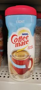 买2瓶包直邮 加拿大Nestle雀巢低脂咖啡伴侣425g/瓶 原味