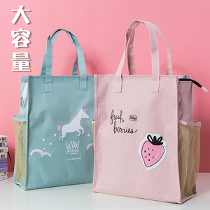 手拎書袋文件袋手提袋帆布小學生用美術補學補習補課包中學生可愛韓版文藝兒童大容量男童女簡約裝書收納袋子