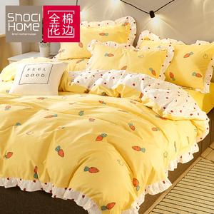 网红款四件套全棉纯棉公主风少女心被套床笠床单宿舍床上三件套件