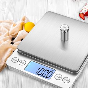 充电精准厨房秤家用小型电子称kg10小秤称重器克烘焙克重食物天平