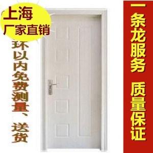 上海測量安裝定做實木復合烤漆白色美式廚房間臥室內免衛套裝木門