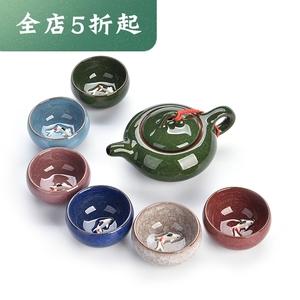 陶瓷功夫組合茶具整套裝冰裂釉紋紫砂六色日式品茗小茶杯特價包郵