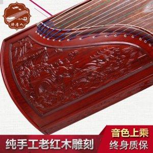 醉唐人老红木雕刻古筝专业考级古筝实木古筝十级成人收藏级古筝