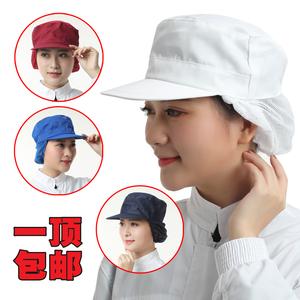 厂家直营纯棉食品网帽帽子工作帽食品厂蛋糕房工厂车间工人防尘帽