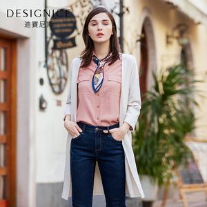 迪賽尼斯2019早秋裝新款吃土毛衣女針織開衫中長款薄款外套外搭潮