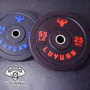 新品彩色全膠杠鈴片健身訓練器材 環保橡膠高彈大孔奧片啞鈴套裝