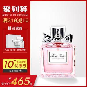迪奥花漾甜心小姐淡香水miss dior女士持久自然玫瑰正品学生礼物
