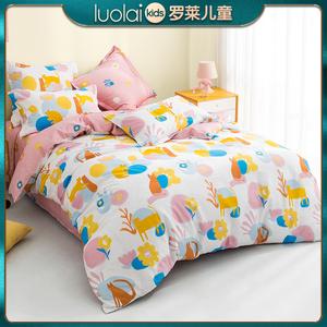 罗莱儿童家纺床上用品全棉斜纹卡通学生宿舍床单被套单人床四件套