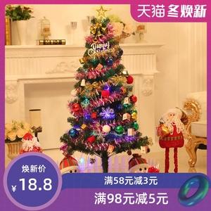 圣诞节装饰品大型小圣诞树迷你1.5米1.8米2.1米套餐套装发光家用