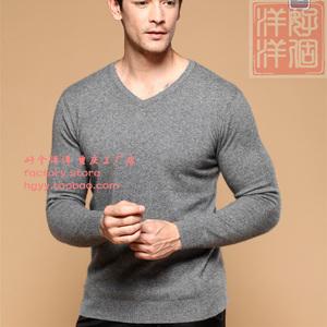 针织类定制小鸡心领纯色经典绅士精品羊绒衫秋冬男士毛衣毛衫