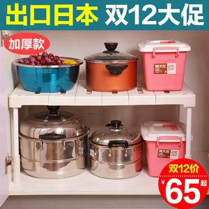 出口日本 厨房置物架下水槽架单层橱柜收纳分层锅架可伸缩落地