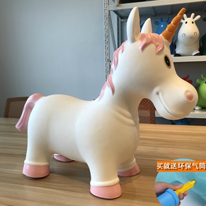跳跳馬加大加厚大號環保兒童充氣小馬寶寶騎的小馬玩具坐騎