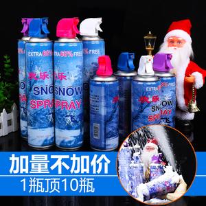 超大瓶圣誕飛雪噴雪人造雪景飛雪仿真雪花片白色飛雪活動氣氛飛雪