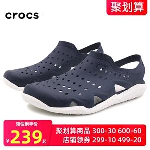 Crocs卡駱馳男鞋激浪涉水沙灘鞋防滑休閑涼鞋拖鞋洞洞鞋203963