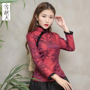 唐装棉袄中式盘扣外套民国风复古女装中国风改良旗袍上衣茶服女冬