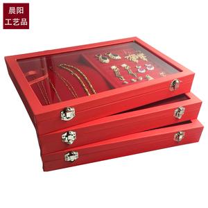 大红色珠宝箱黄金首饰展示道具婚戒指耳环手镯吊坠项链格子收纳盒