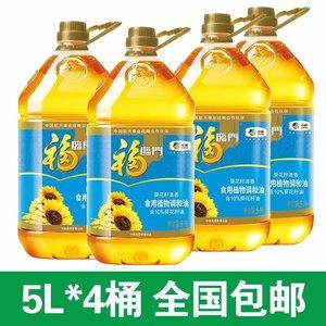包郵中糧福臨門葵花籽清香食用植物調和油5L*4桶整箱食用油