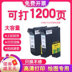 適用惠普HP45墨盒CAD服裝機繪圖儀噴碼機51645A墨盒HP1280墨盒HP1180打印機嘜架機45墨水桌面打印機可加墨