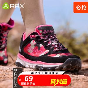【清仓】RAX秋冬登山鞋男防滑防滑户外鞋女减震徒步鞋保暖爬山鞋