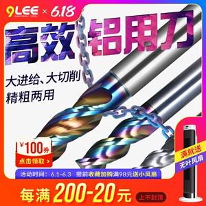 XJL高效鋁合金銑刀U型槽鋁用刀精粗加工側銑開粗大切削鎢鋼立銑刀