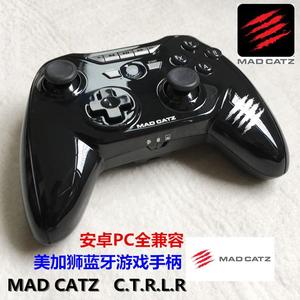全新原装Madcatz美加狮CTRLR无线蓝牙游戏手柄支持安卓PC