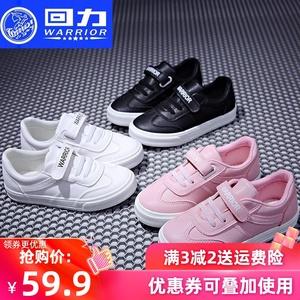 上海回力正品童鞋2019春季新款小白鞋魔术贴运动鞋女童男童帆布鞋