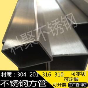 304/201不锈钢方管材料矩形扁管拉丝光亮装饰无缝圆管零切可加工