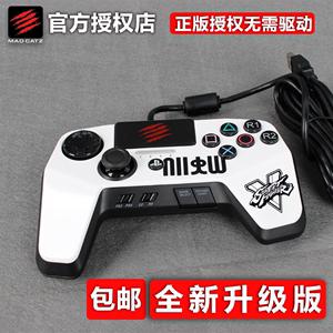 美加狮(Mad Catz ) PC/PS4/PS3 街霸5 拳皇 升级版格斗游戏手柄