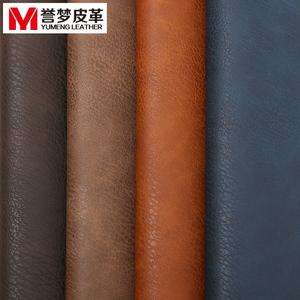 1.2厚瘋馬皮皮料清倉牛皮人造皮革面料PU軟包沙發布料DIY手工材料
