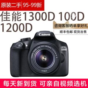 Canon/佳能EOS 1300d 1200D 100D單反相機二手入門級高清數碼旅游