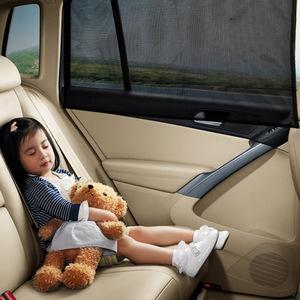 汽車磁鐵遮陽簾磁吸式車用窗簾網紗防曬隔熱簾遮光布磁性遮陽側擋