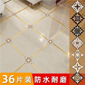 瓷砖美缝贴纸地板贴自粘线条对角贴防水耐磨客厅地面地砖装饰贴条