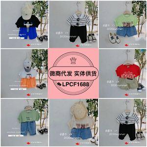 杭州四季青湖州廠家直銷童裝一手貨源微商網店一件代發實體拿貨