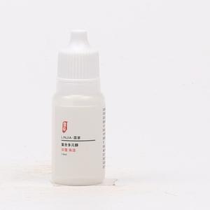 复合多元醇抗菌剂10g化妆品亲水防腐剂手工护肤品原料DIY?#26102;?#23478;