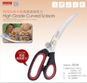 韩国进口弯头烤肉剪刀鸡排剪刀韩式石板烤盘烤肉剪刀厨房家用剪刀