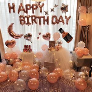 女孩過生日趴快樂套餐裝飾品派對浪漫氣球驚喜場景房間布置背景墻