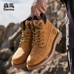 森马男鞋马丁靴男工装靴时尚新款复古英伦风潮流百搭高帮鞋男靴子